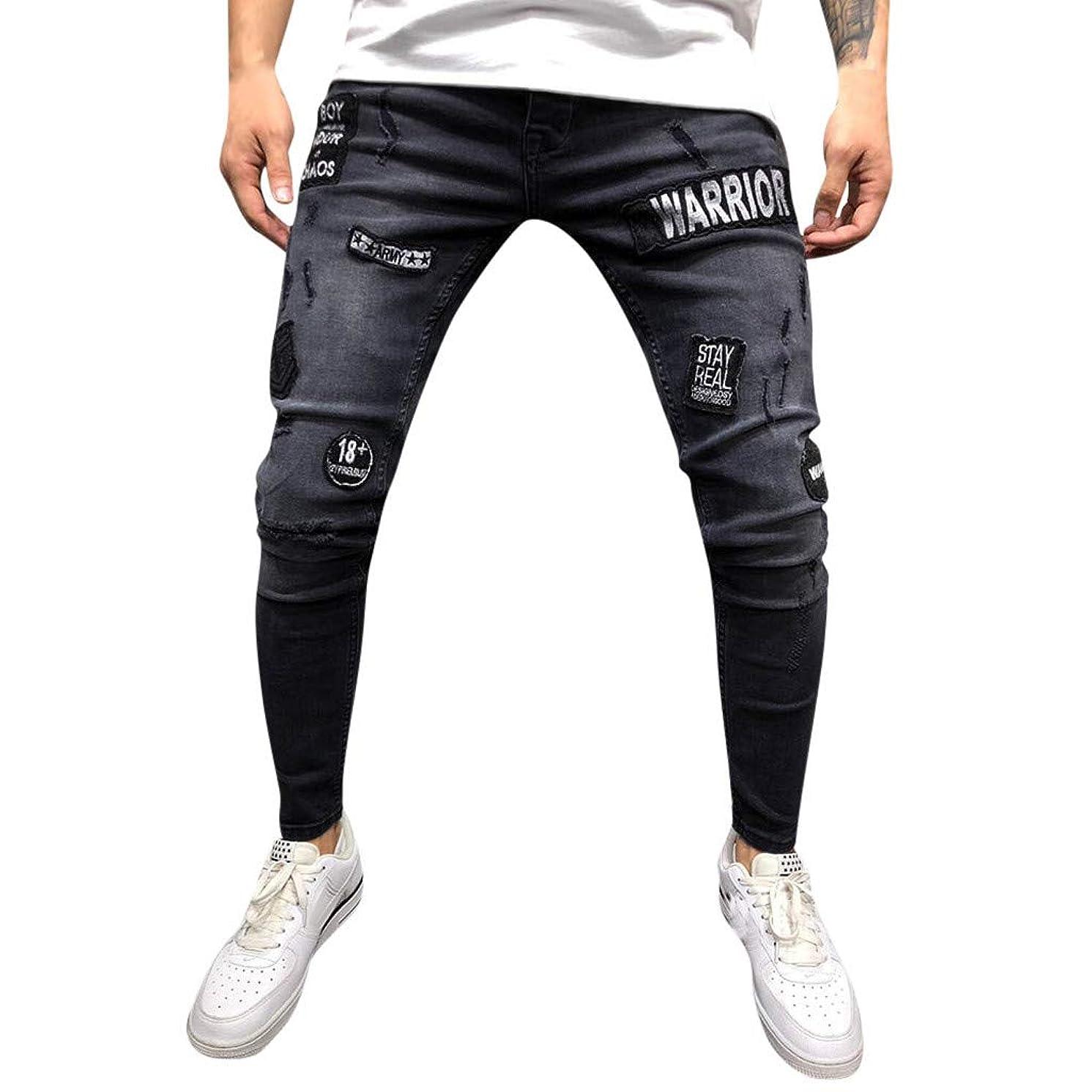 Caopixx Men Casual Trouser Biker Ripped Skinny Jeans Frayed Slim Fit Denim Pants Mens Shorts