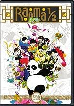 Ranma 1/2 OVA and Movie Collection (DVD)