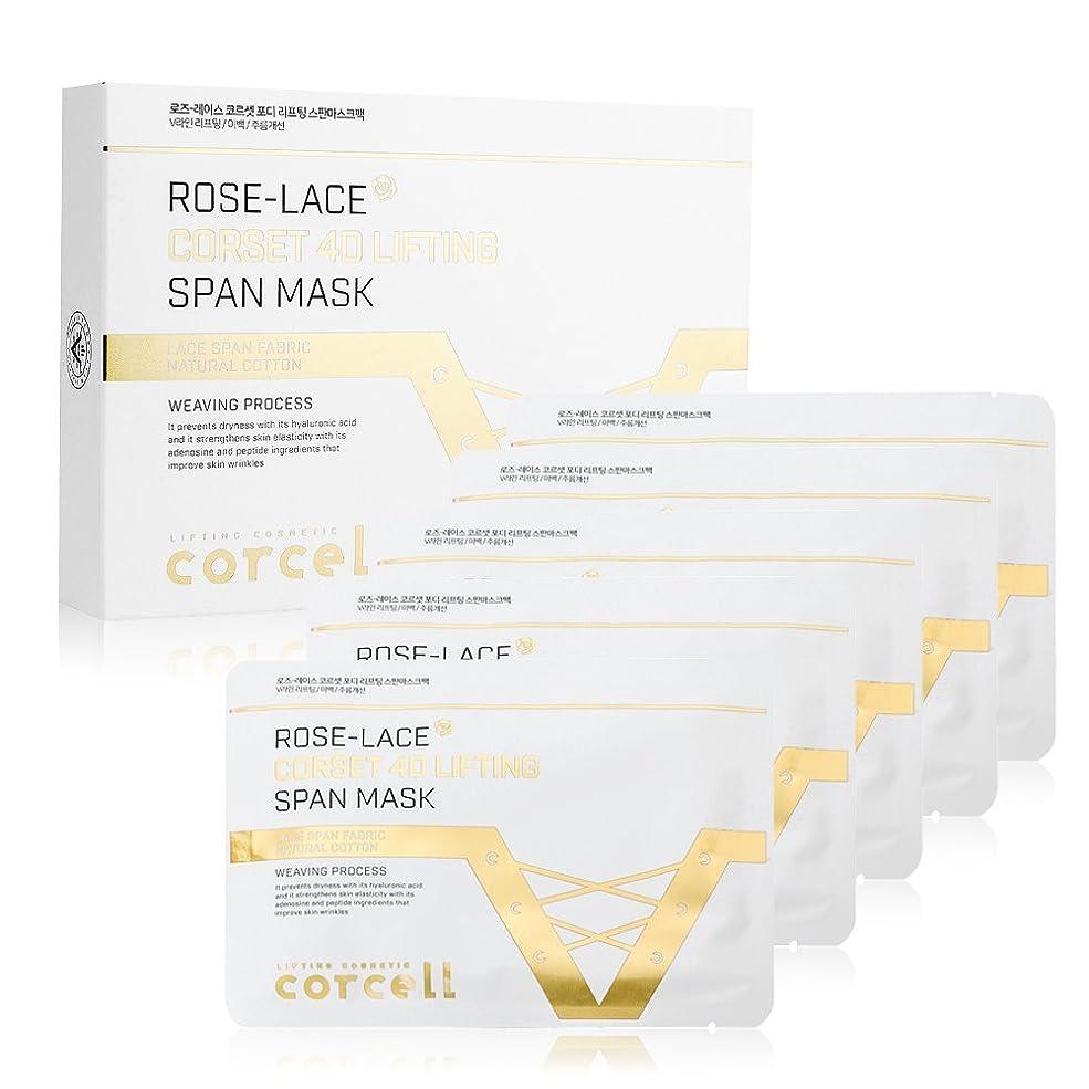 スコットランド人確認してくださいヒステリック美白シートマスクパック コルセルcorcell スパンレースマスクパック リフティングシートパック?韓国で話題の商品?Rose-lace Corset 4D Lifting span Mask