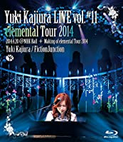 Yuki Kajiura LIVE vol.#11 elemental Tour 2014.4.20@NHK Hall + Making of ele...