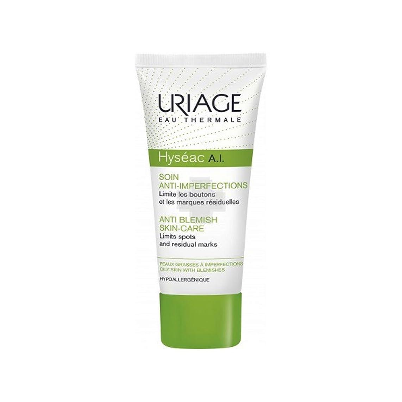 みぞれ記念碑寄生虫Uriage Hyseac Cream A.i. 40ml [並行輸入品]