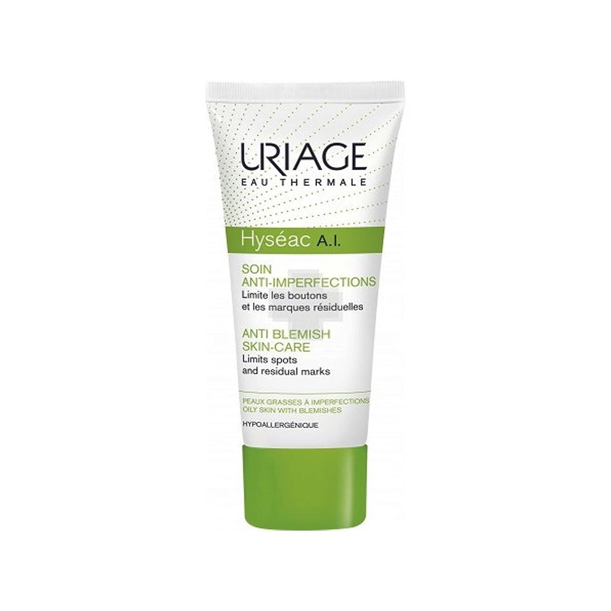 句読点中毒それUriage Hyseac Cream A.i. 40ml [並行輸入品]