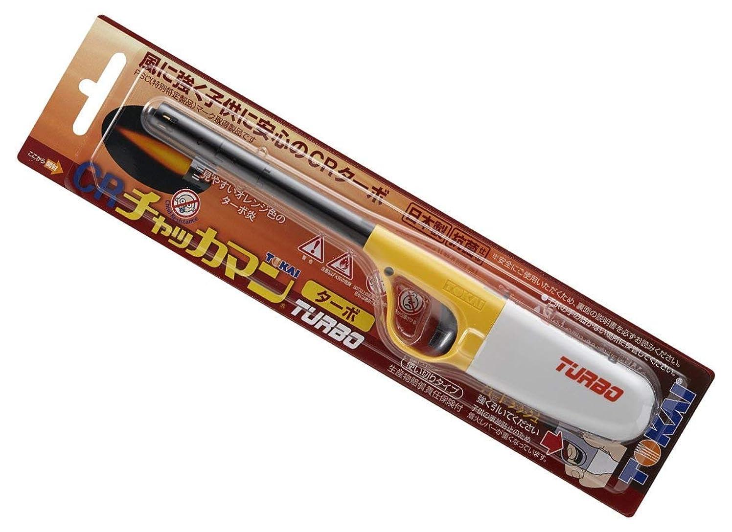 欠席保安オーバードロー東海 チャッカマン ターボ イエロー/グリーン 23.5×4×2.3cm 高火力で安定 風に強い