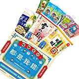 Taiwan WANT WANT Variety Snacks Gift Box, Office Business Party Festival Snack Biscuits Gift Box, Traditional Blue Box, Rice Crackers, 687g/24Ounce - 47 Counts