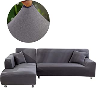TOPCHANCES Premium Quality 2-Piece Sofa Cover High Stretch Couch Slipcover Super Soft Fabric Sofa Slipcover Machine Washable for Furniture Cover/Protector