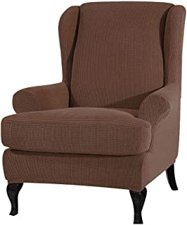 WarmCare 2-Piece Premium Stretch Jacquard Spandex Fabric Armchair Chair Slipcovers Sofa Covers, Wingback Armchair Chair Slipcovers, Skid Resistance Machine Washable for Wing Chair (Coffee)