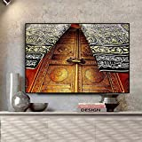 Islam Gate Building Caligrafía Pinturas sobre lienzo Carteles e impresiones en árabe Arte de la pared Imagen Sala de estar A 20x30cm