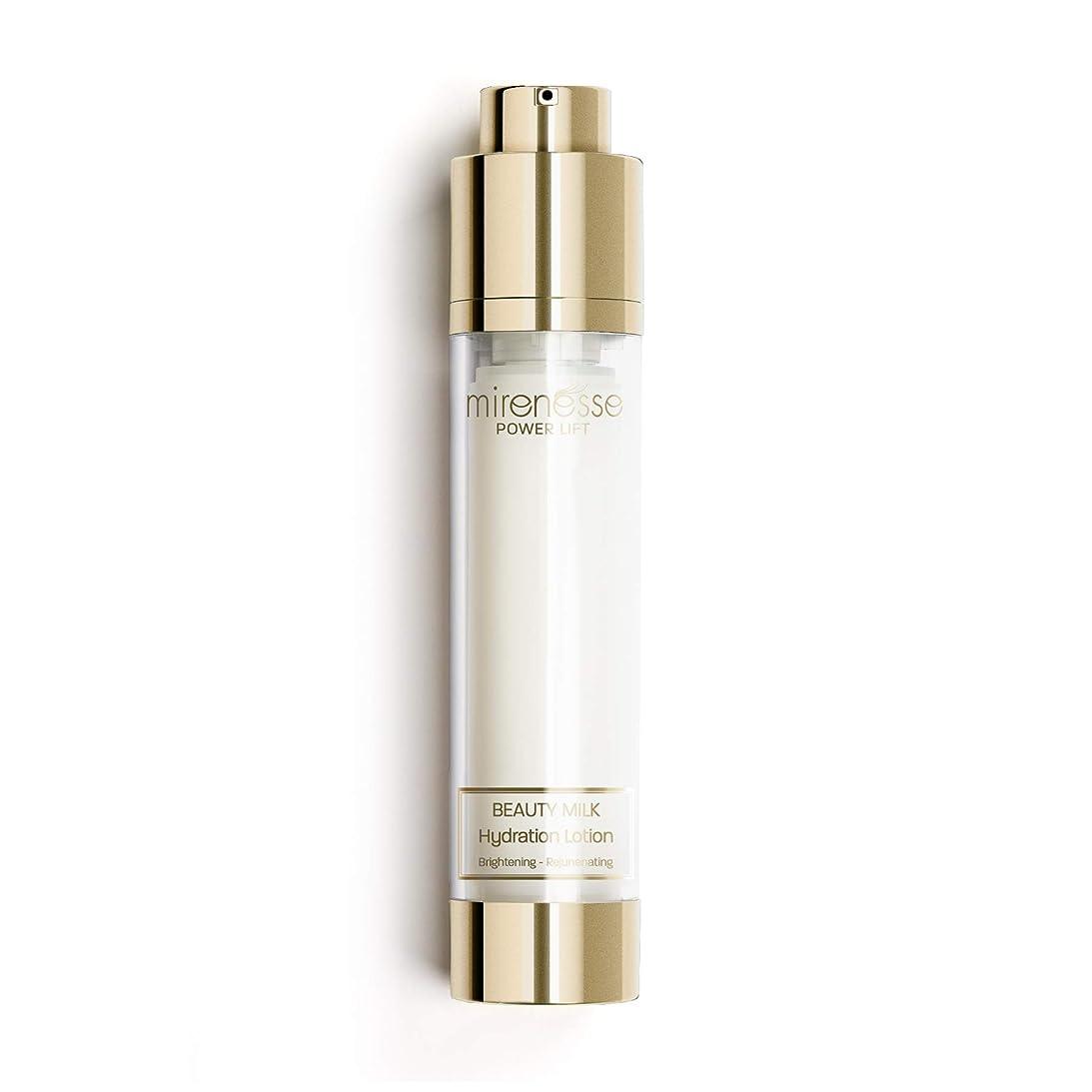 電話する断線ビーチMirenesse Cosmetics Power Lift Beauty Milk Intense Hydration Lotion