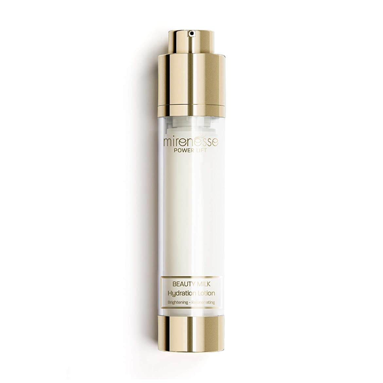 寄り添う劣る節約Mirenesse Cosmetics Power Lift Beauty Milk Intense Hydration Lotion