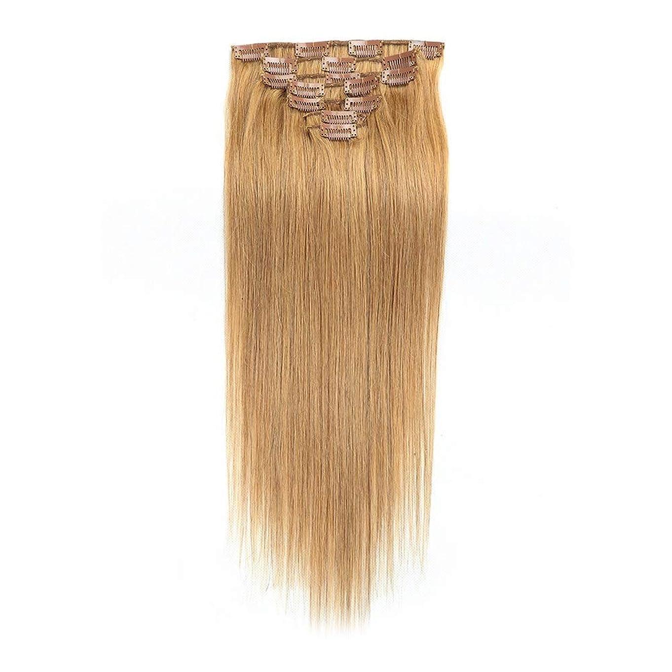 スーパー作成する周りHOHYLLYA 100グラム24インチヘアクリップエクステンション - 7個 - #27金髪本物の人間の髪の毛ロールプレイングウィッグ女性の自然なかつら (色 : #27 blonde)