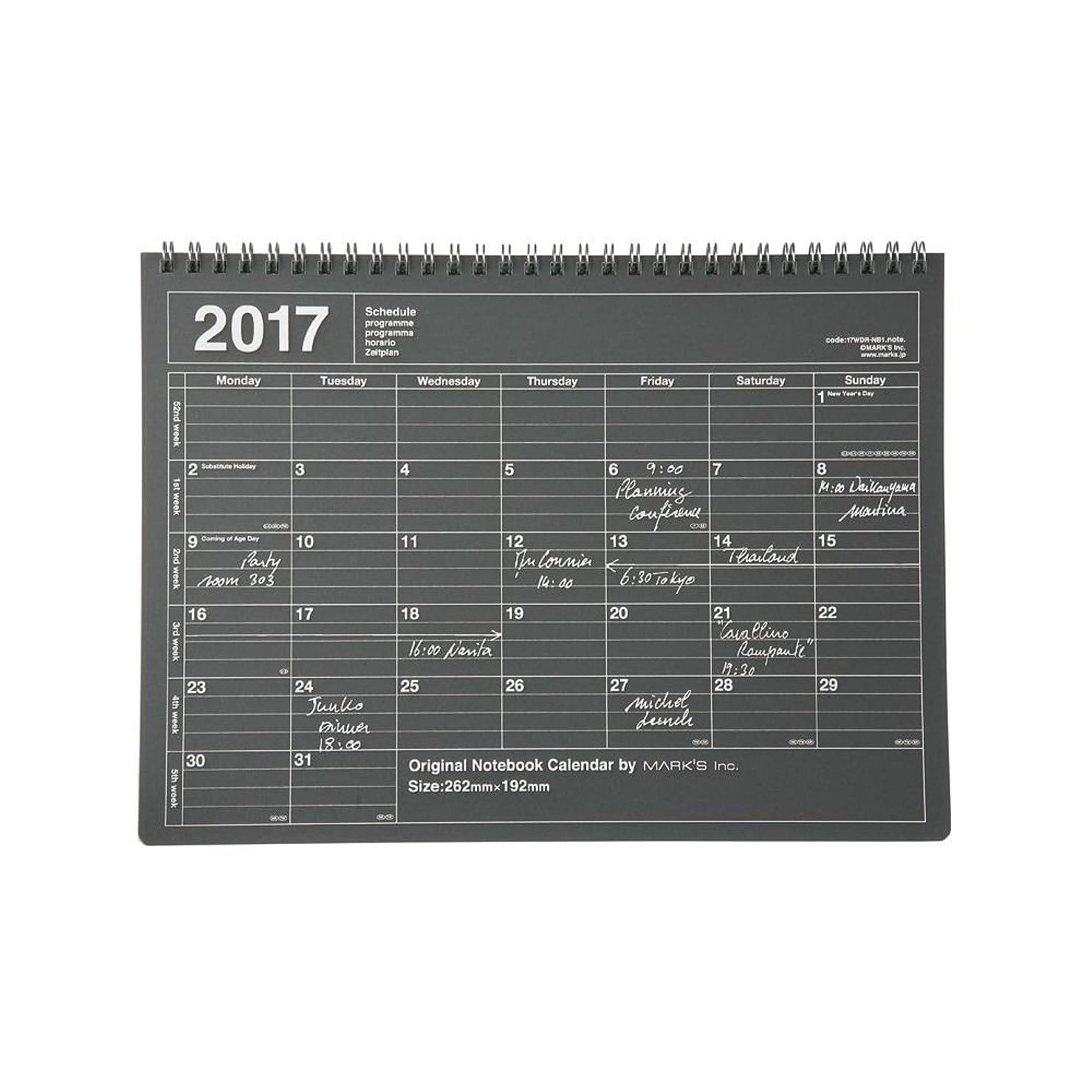 連鎖物理学者ガスMARK'S 2017 Tischkalender M // Black