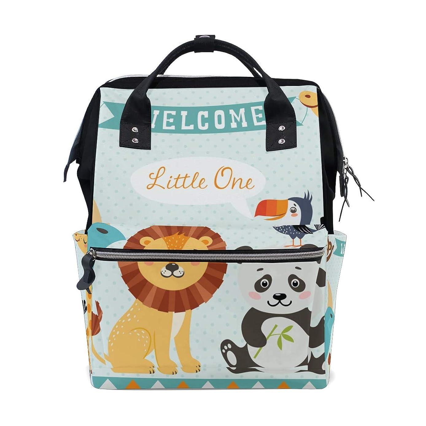 Cute Jungle Animal Lion Bird Monkey School Backpack Large Capacity Mummy Bags Laptop Handbag Casual Travel Rucksack Satchel For Women Men Adult Teen Children