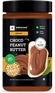 Ketofy - Choco Peanut Butter (400g) | Ultra Low Carb Peanut Butter