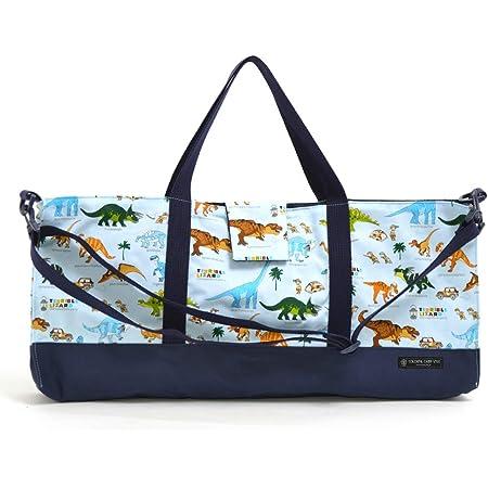 ピアニカケース スタンダード 鍵盤ハーモニカ バッグ 袋 発見! 探検! 恐竜大陸(ライトブルー) N4323200