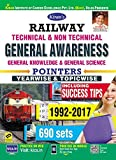 Kiran's Railway Technical & Non Technical General Awareness Pointers Yearwise & Topicwise (English) - 2173