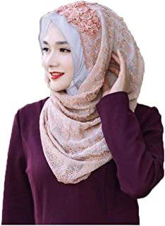 XHNMAO Muslim Headscarf, Islamic Gauze Scarf Cap, Ethnic Headwear, Standard Size, Brown, Pink, Wine Red, Light Blue, Beige (Color : Light blue, Size : 49 * 140cm)