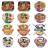 サッポロ一番   ご当地カップ麺 旅麺