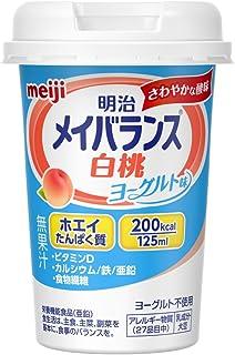 明治 メイバランスMiniカップ 白桃ヨーグルト味 125ml【24個セット(ケース販売)】