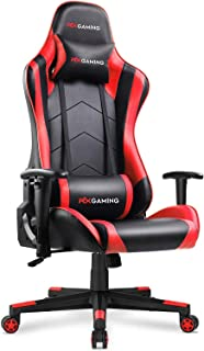 RXGAMING ゲーミングチェア オフィスチェア デスクチェア リクライニング ヘッドレスト ロッキング ランバーサポート 上下機能 肘掛 一年保証 (RED)