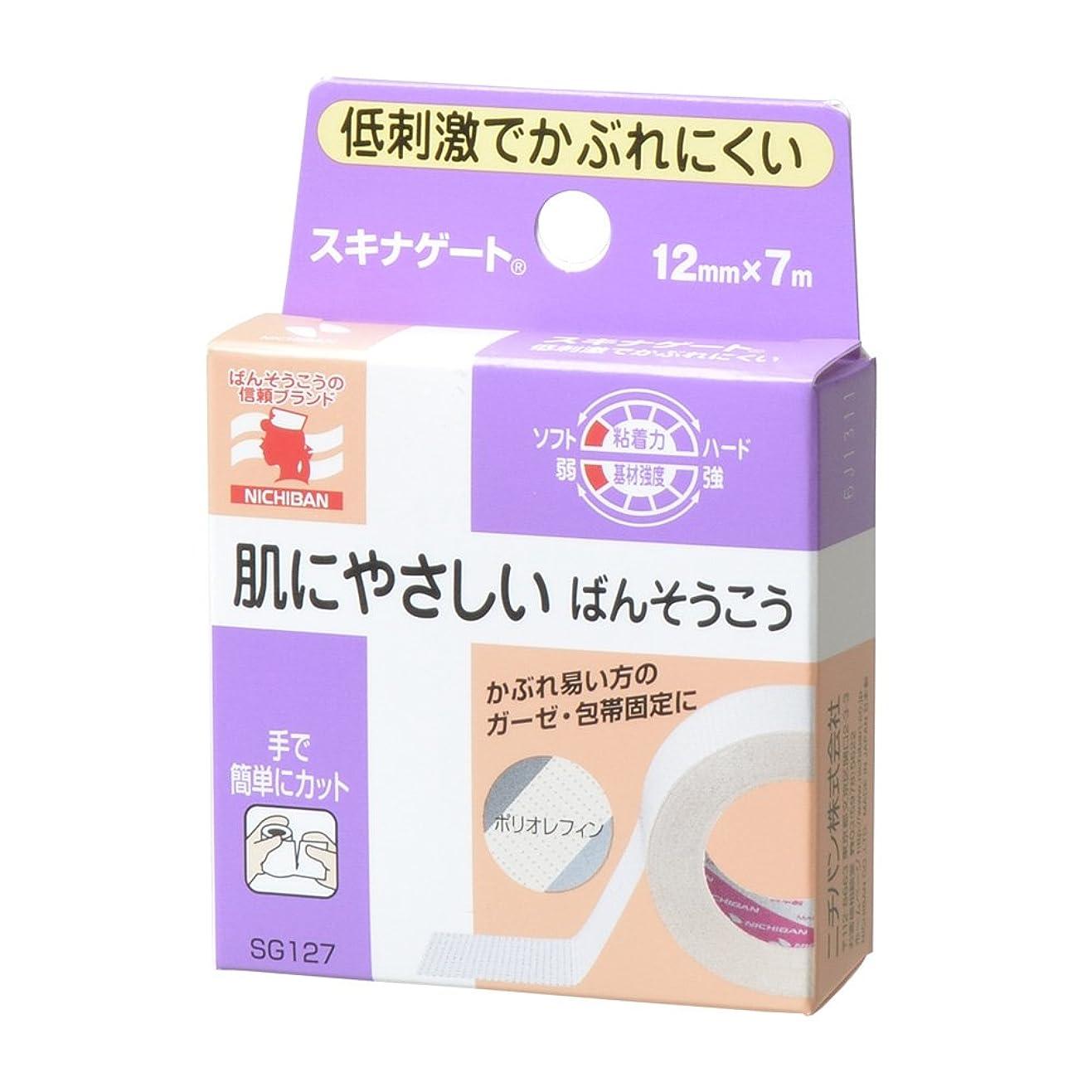 骨髄防止グリーンランドニチバン 低刺激巻ばんそう膏 スキナゲート 12mm幅 7m巻き 1巻入り