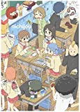 Nichijou: My Ordinary Life - The Complete Series [Blu-ray]