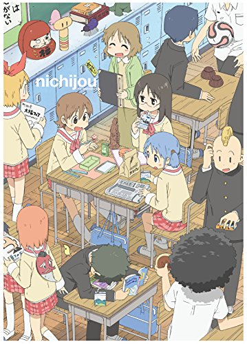 Nichijou: My Ordinary Life - The Complete Series (7 Blu-Ray) [Edizione: Stati Uniti] [Italia] [Blu-ray]