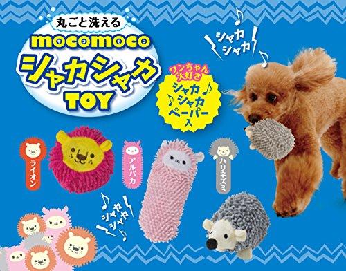 ペティオ(Petio)犬用おもちゃモコモコシャカシャカTOYハリネズミ超小型・小型犬用