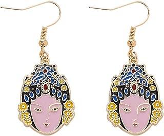 2pcs Sichuan Opera Earrings Peking Opera Eardrop Chinese Style Earrings