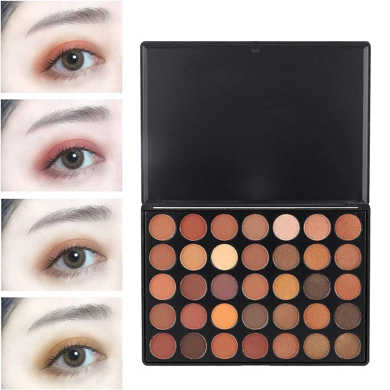 カヌーアパート資格情報アイシャドウパレット 35色 化粧マット 化粧品ツール グロス アイシャドウパウダー