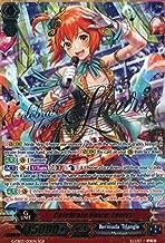 Cardfight!! Vanguard TCG - Celebrate Voice, Lauris (G-CB03/001EN) - G Clan Booster 3: Blessing of Divas