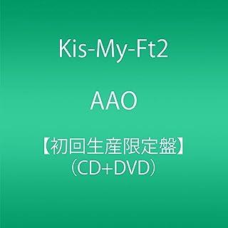 安くて良いAAO(ファーストプレス限定版)(CD + DVD)買う
