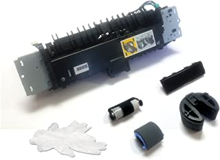 hp cp2025 maintenance kit part number