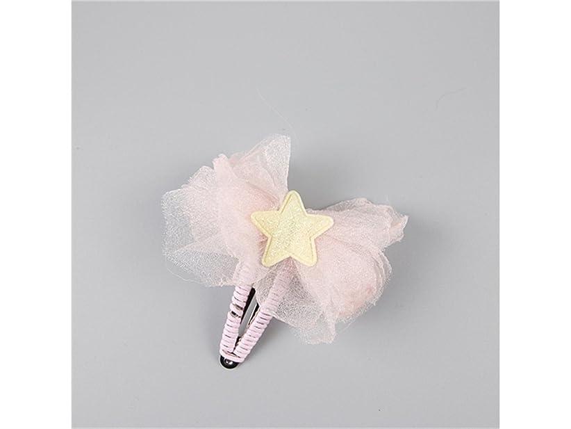 最初は腐敗オークランドOsize 美しいスタイル 子供の五芒星スター蝶ヘアピンベビーレースガーゼBBクリップ(ピンク)