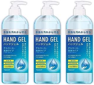 ハンドジェル アルコール洗浄タイプ 大容量 日本製 500ml 3本セット