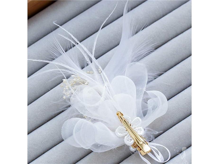 パイタバコ小さいOsize 美しいスタイル フェザーヘアクリップパールヘアピン糸ヘアクリップブライドウェディングヘアアクセサリーヘアピン(ホワイト)