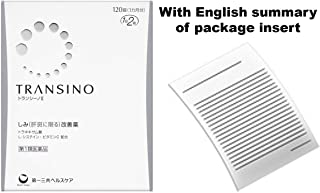 Trancino White Ⅱ 120 tablets with English summary of package insert