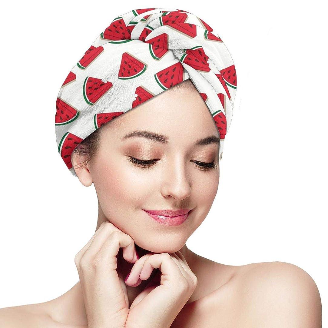 ゲージ花嫁対抗Watermelon Pattern1 TVで見られるオリジナルのマイクロファイバーヘアラップ!長い巻き毛の女性のためのプロップタオル