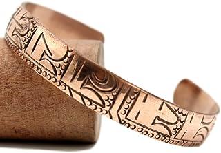 Healing Lama Pure Copper Tibetan Healing Bracelet. Om Mani Padme Hum Mantra Bracelet.