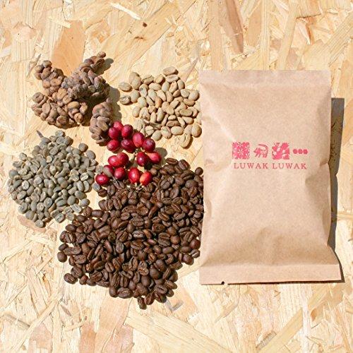 世界一高価なコーヒー豆 コピルアク ブレンド 100g【自家焙煎】 (焙煎豆状)