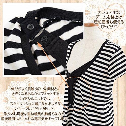AngeliqueNina(アンジェリックニーナ)『半袖Tシャツ』