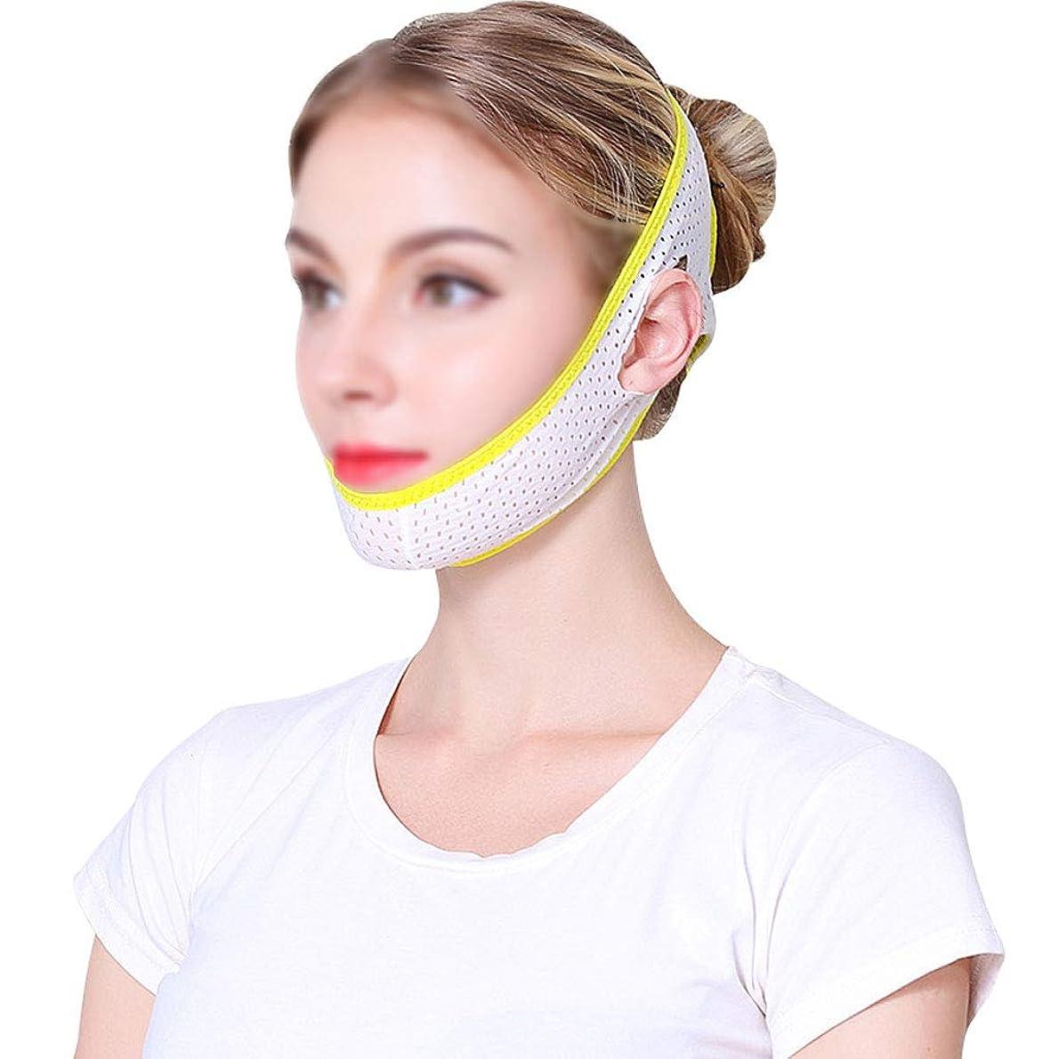 意気消沈した極小ナチュラXHLMRMJ マスク包帯を持ち上げて、整形手術の夏通気性の薄いセクション二重あごストラップVフェイス薄いフェイスマスク