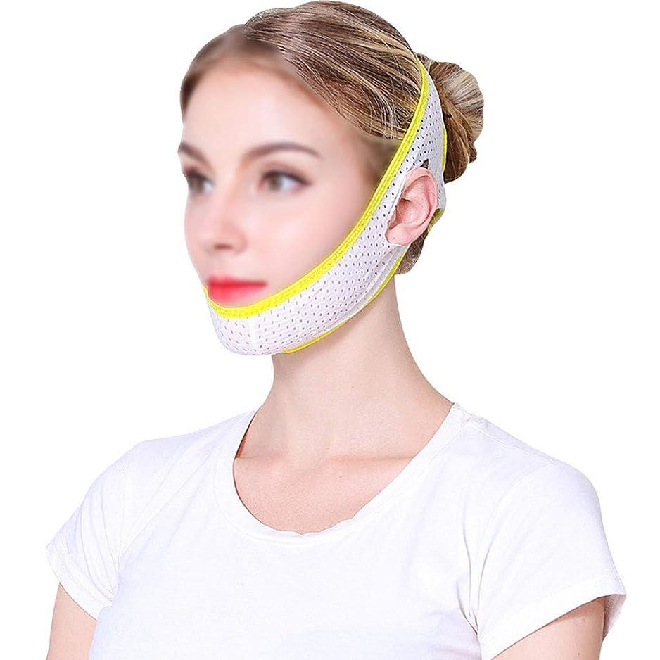 暗唱する容赦ない大邸宅LJK マスク包帯を持ち上げて、整形手術の夏通気性の薄いセクション二重あごストラップVフェイス薄いフェイスマスク
