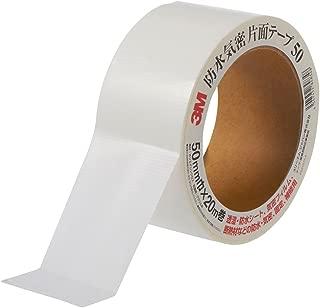 3M 防水気密 片面テープ 50 50mm幅x20M 50 50X20