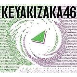【欅坂46応援店 コースター付】 欅坂46 永遠より長い一瞬 ~ あの頃、確かに存在した私たち ~ 【初回仕様限定盤Type B】(2CD+Blu-ray)