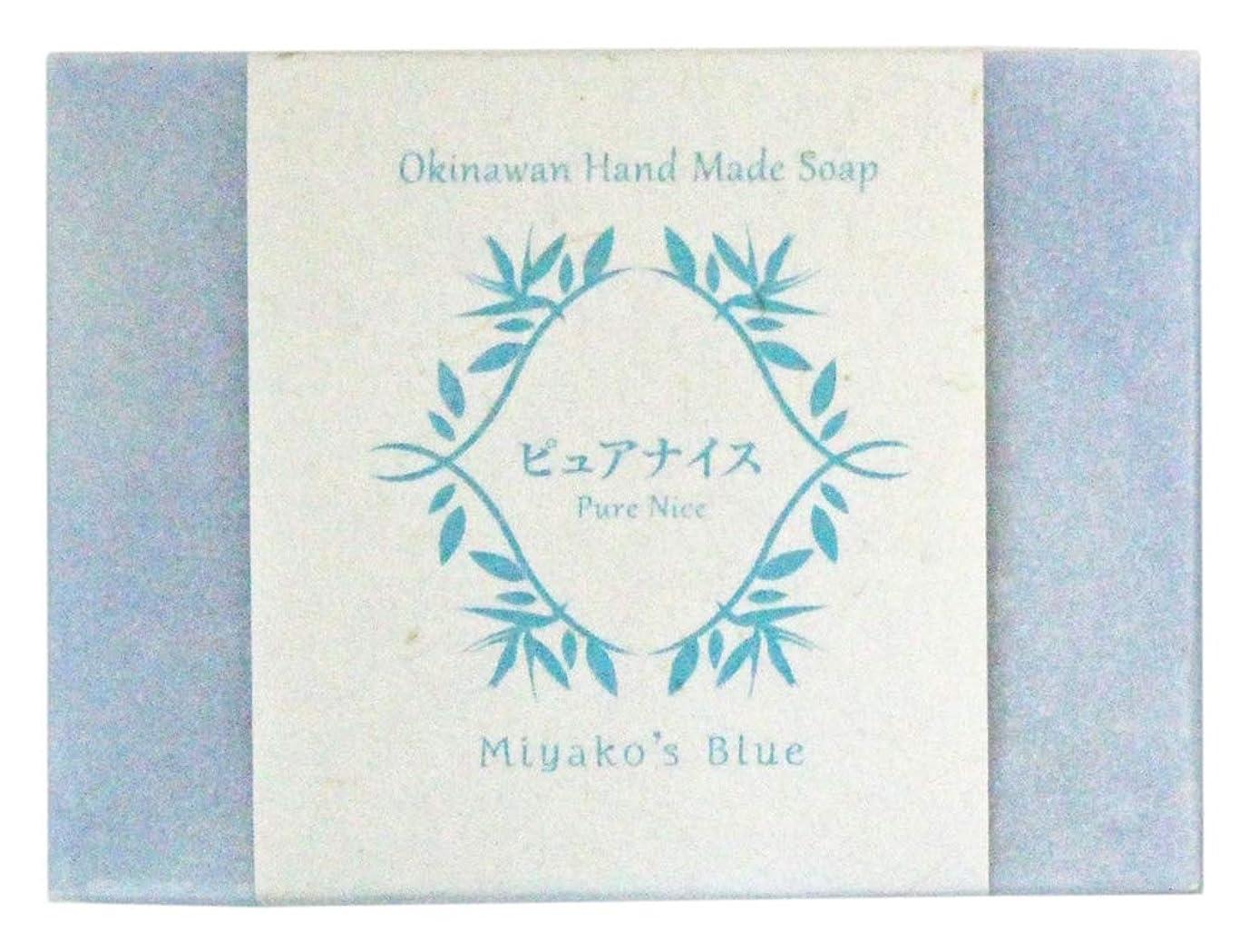 教会靄オプショナルピュアナイス おきなわ素材石けん Mikako's Blue 100g