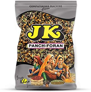 JK Indian Spices / Masala Indian Five Spice (Panch Foran / Panch Puran / 5 Whole Spice Mix) 3.53 Oz / 100G, Non-GMO, Gluten free and NO preservatives!