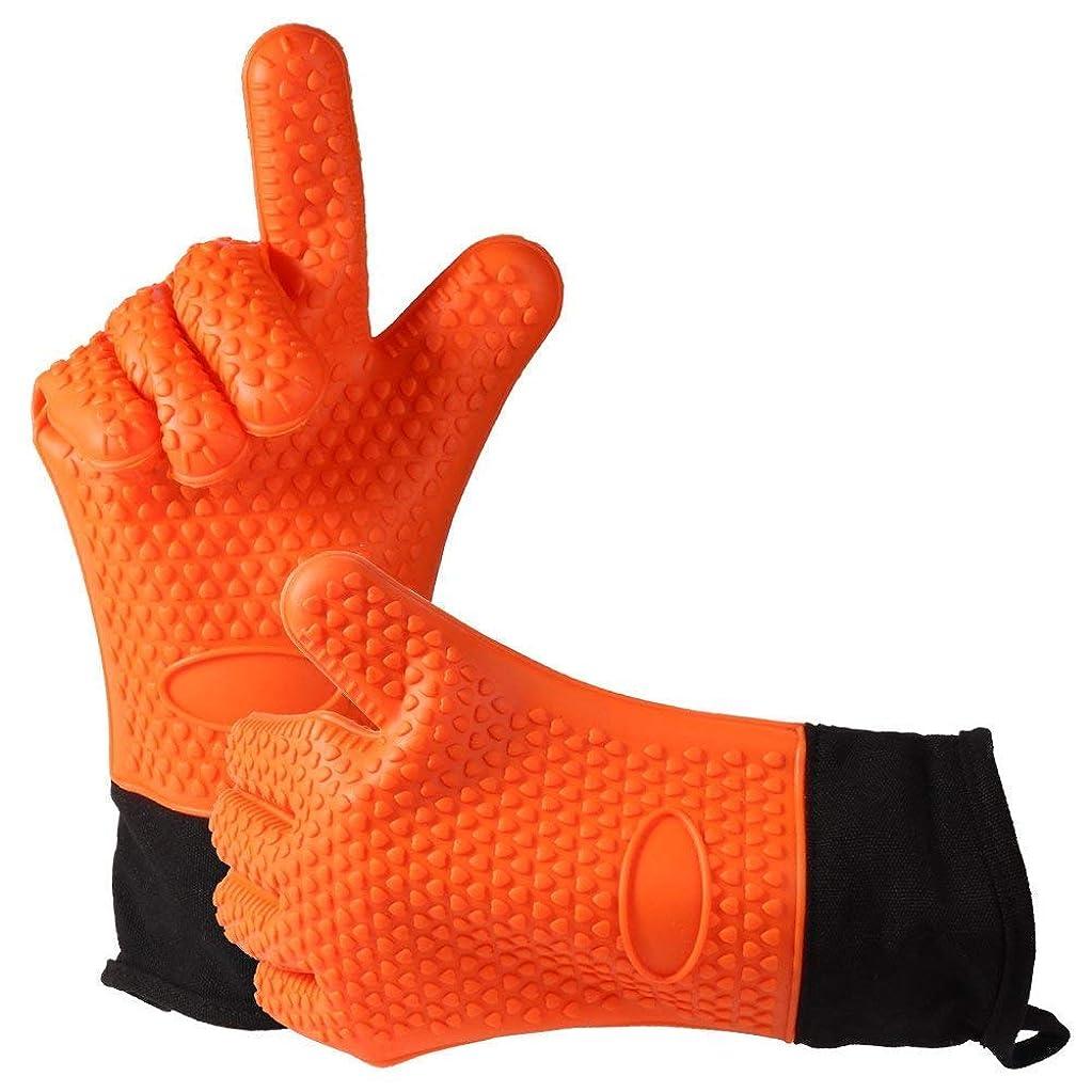 上院議員看板アデレード手袋 耐熱グローブ シリコン ンオーブン 一对
