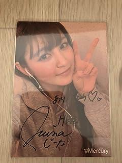 HKT48 3-2 神志那結衣 直筆サイン入り 生写真 さんひくに