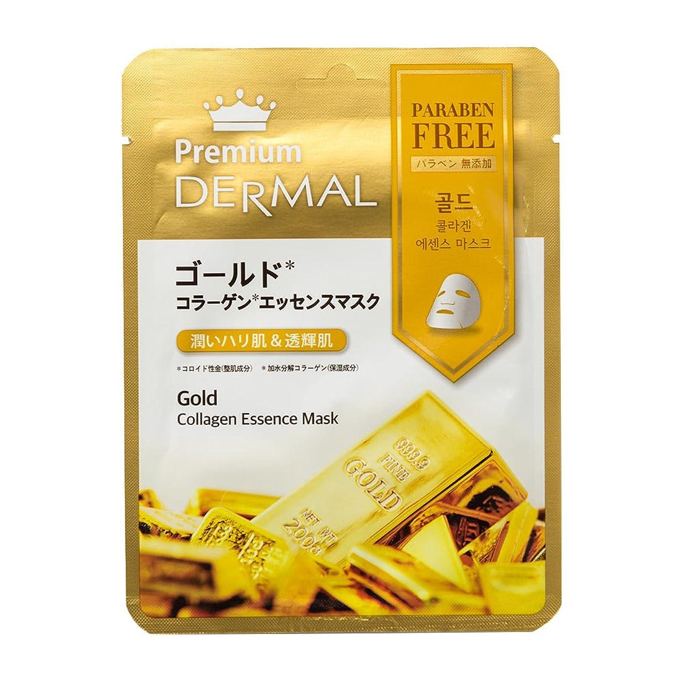 考える感じ薬局ダーマルプレミアム コラーゲンエッセンスマスク DP04 ゴールド 25ml/1枚
