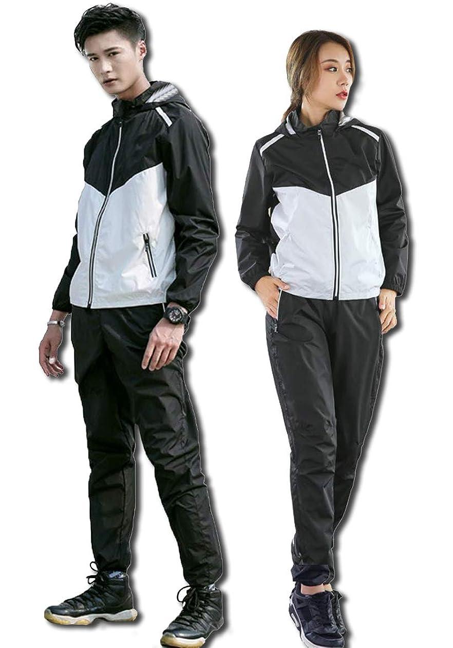 帰るぼかしゴミ[Bolso] 男女兼用 サウナ スーツ 発汗 シェイプアップ ウェア M?XXXXXL